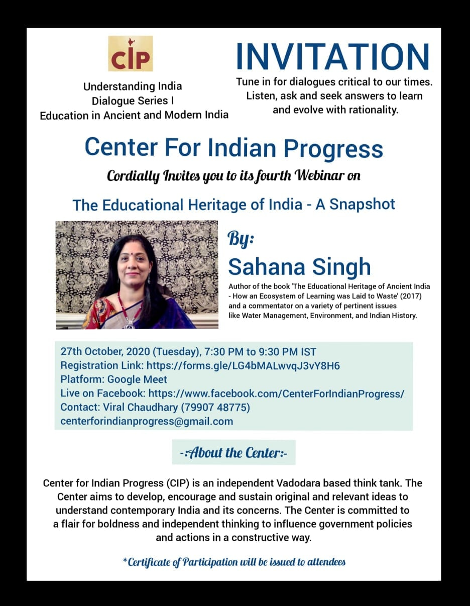 CIP Webinar Series on 'Education in Ancient and Modern India