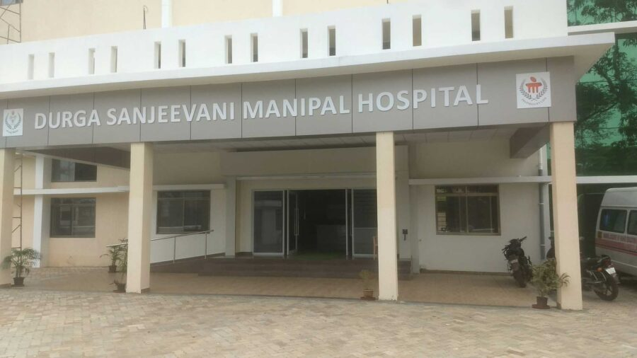 JOB POST: Faculty Positions at Durga Sanjeevani Manipal Hospital, Mangalore: Apply by Oct 26: Expired