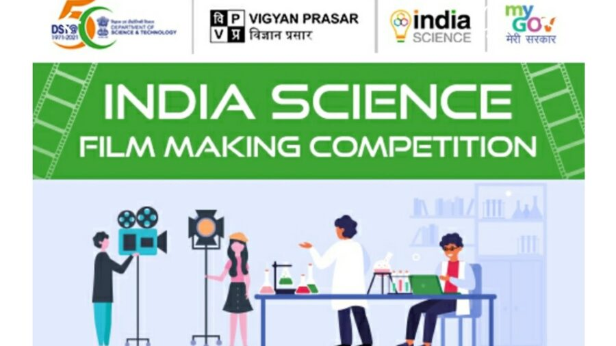 India Science Film Making Competition by Department of Science and Technology (DST): Register by Nov 30