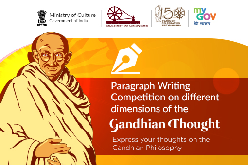 Paragraph Writing Competition on Different Dimensions of the Gandhian Thought by Ministry of Culture: Register by Oct 24