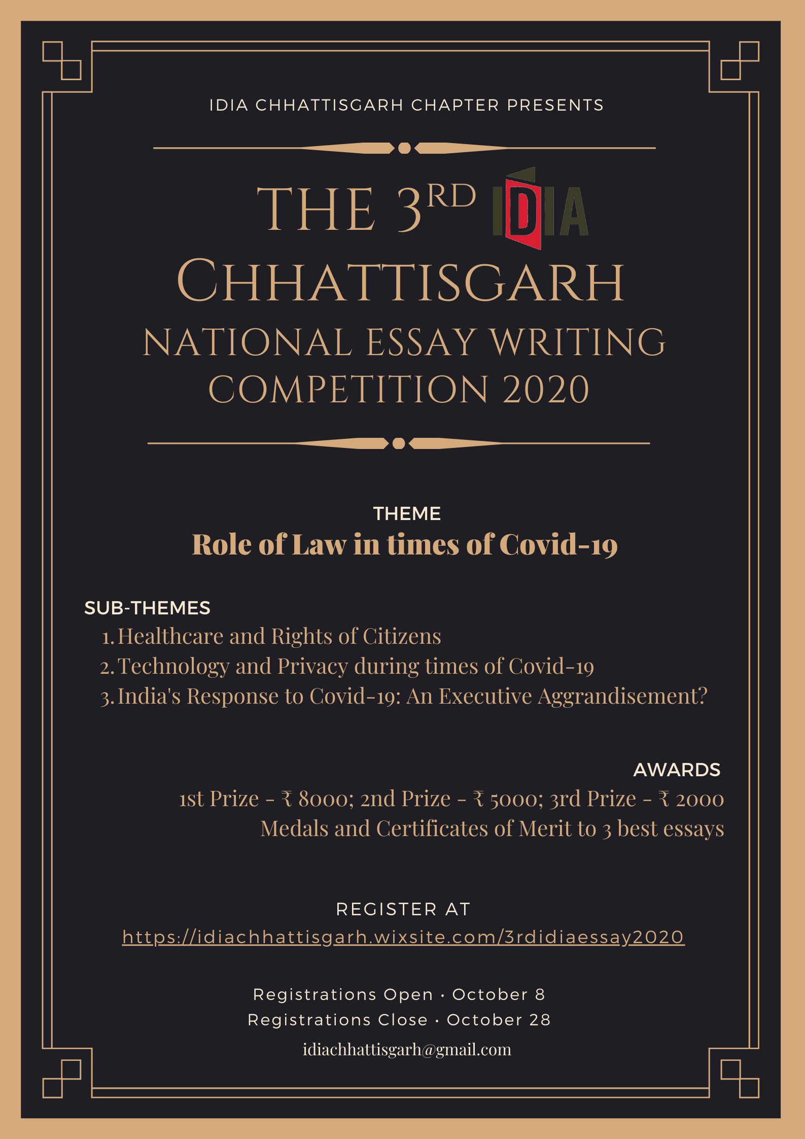 The 3rd IDIA Chhattisgarh National Essay Writing Competition 2020