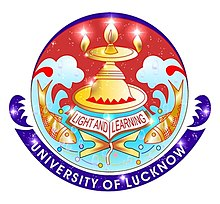 University of Lucknow Article Competition