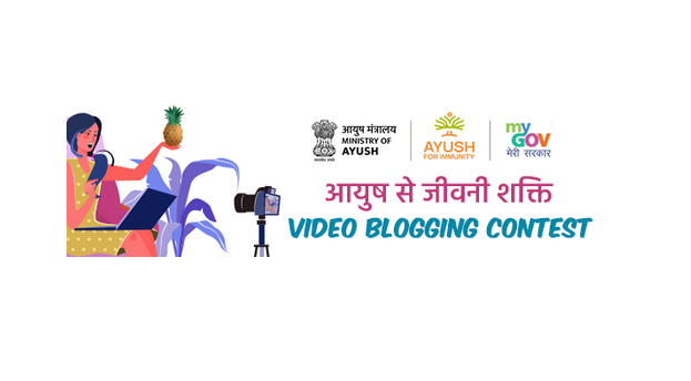 Video Blogging Contest by Ministry of AYUSH, Govt. of India [Prizes Upto Rs. 1L]: Submit by Nov 14