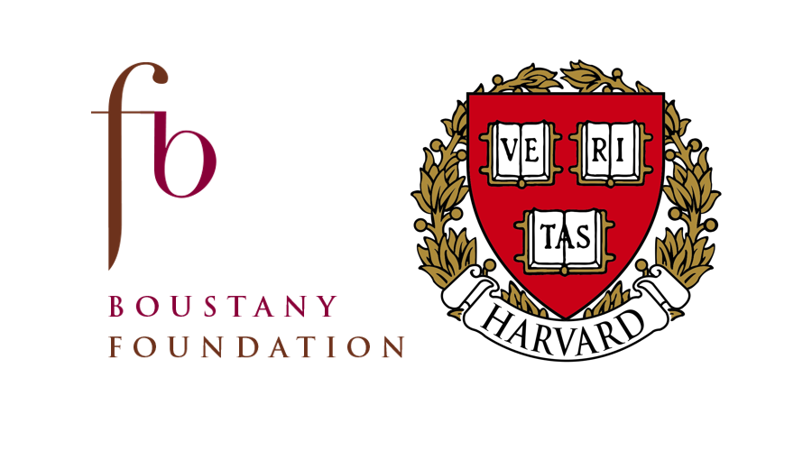 Boustany Foundation Harvard University MBA Scholarship 2021-22