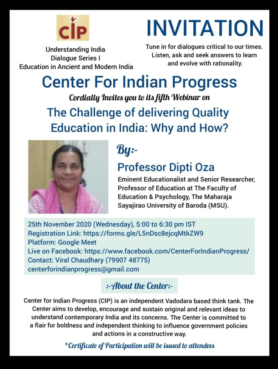 """CIP Webinar on """"the Challenge of Delivering Quality Education in India: Why and How?"""" [Nov 25, 5:00 PM]: Registration Open"""