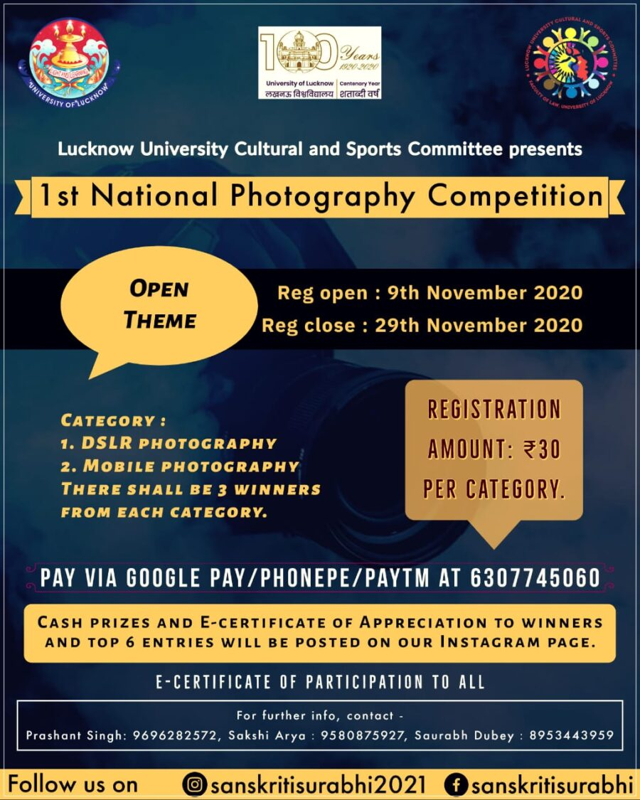 1st National Online Photography Competition by Lucknow University [Exciting Cash Prizes + E-Certificates]: Register by Nov 29: Expired