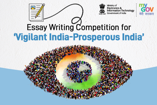 Essay Writing Competition for 'Vigilant India – Prosperous India' by MeitY [Cash Prizes Worth Rs. 15k]: Register by Nov 10