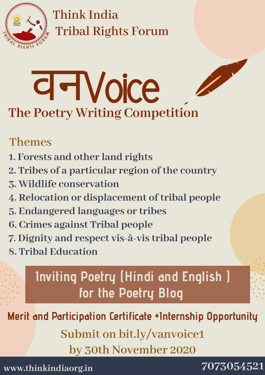 वन Voice: The Poetry Writing Competition by Think India Tribal Rights Forum: Register by Nov 30