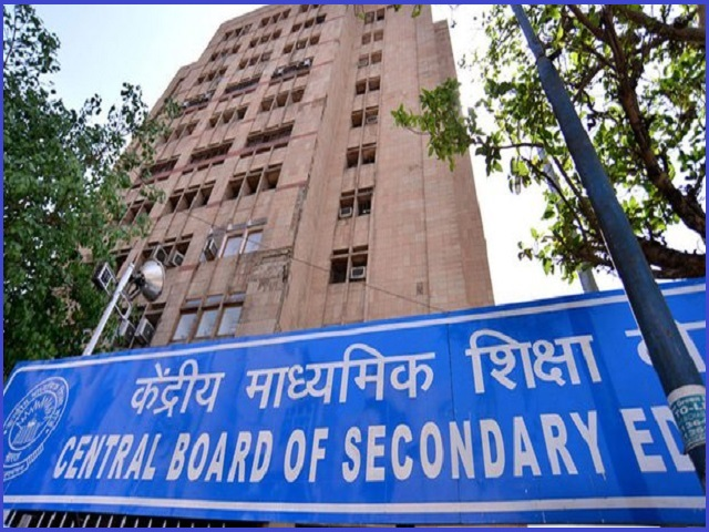 CBSE Merit Scholarship for Single Girl Child – 2020 [For Class X, Amount Rs. 500/Month]: Apply by Dec 10