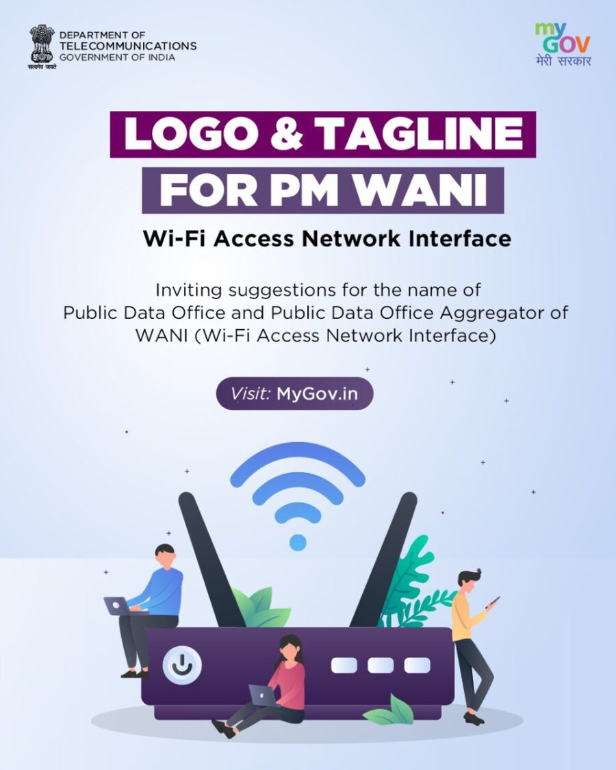 Logo and Tagline Contest for PM WANI Wi-Fi Access Network Interface by Ministry of Communications [Prizes Worth Rs. 25k]: Register by Dec 28