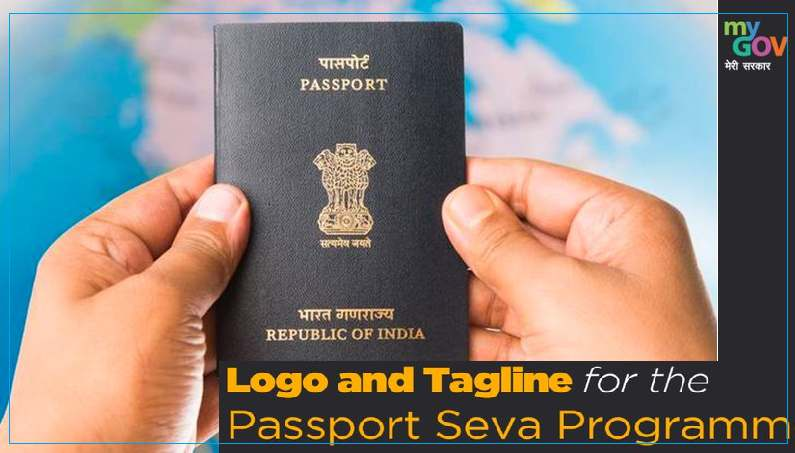 Logo and Tagline for Passport Seva Program Contest by Ministry of External Affairs [Prizes Worth Rs. 25k]: Register by Jan 21, 2021: Expired