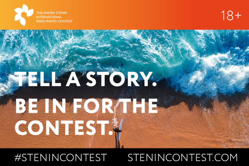 The Andrei Stenin International Press Photo Contest 2021 by UNESCO: Register by Feb 28, 2021: Expired