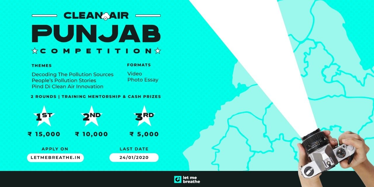 Clean Air Punjab Competition 2