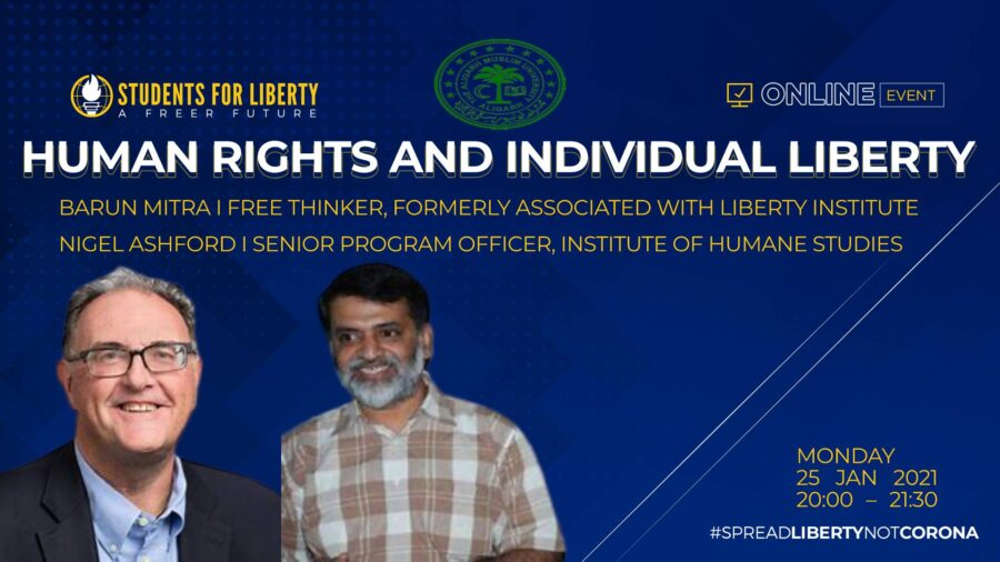 South Asia SFL- AMU Mallapuram Center Conference on Human Rights and Individual Liberty [Jan 25]: Register Now!