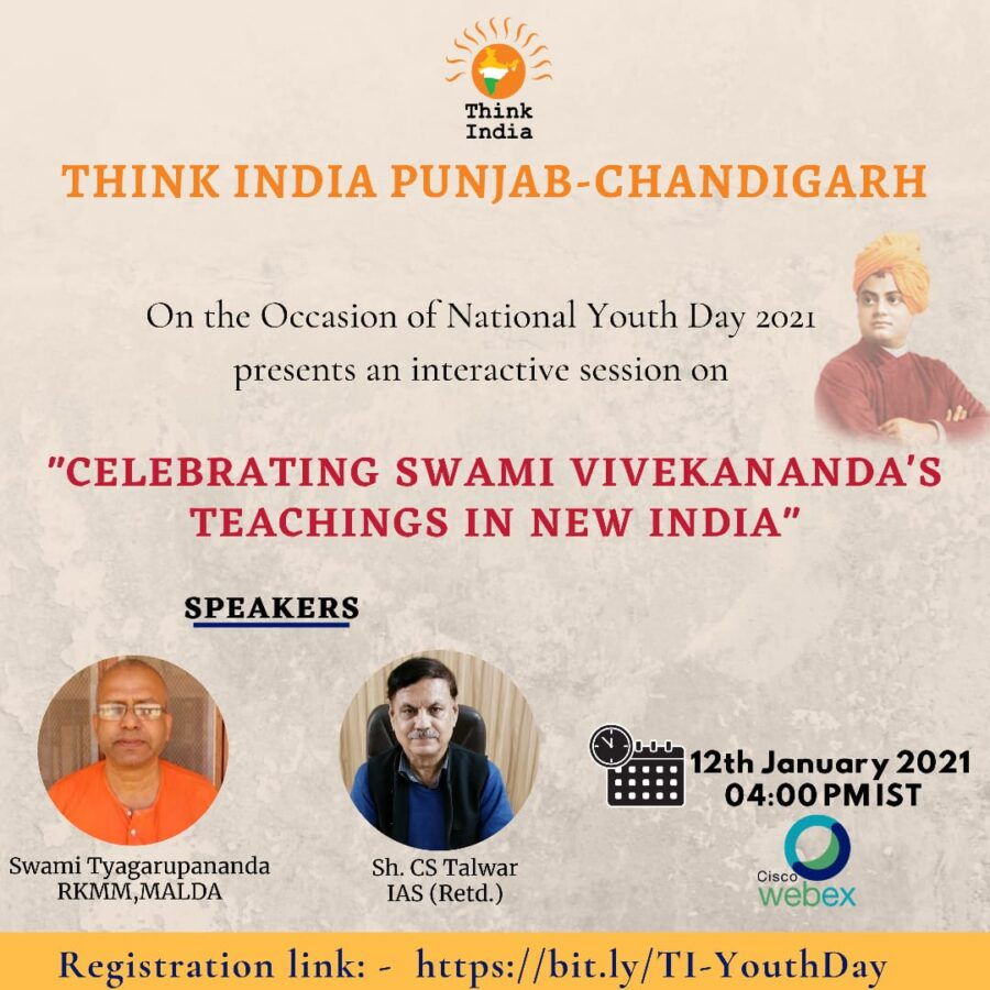 Session on Celebrating Swami Vivekananda's Teachings in New India by Think India-Punjab [Jan 12, 4:00 PM]: Register Now!