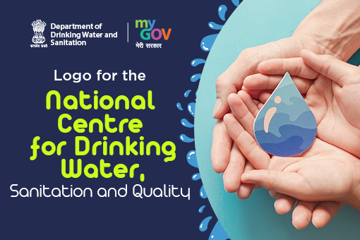 Logo Design Competition For National Centre for Drinking Water, Sanitation and Quality