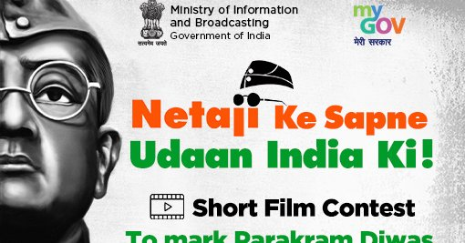 Online Short Film Contest on Netaji ke Sapne by Ministry of Information & Broadcasting [Prizes Worth Rs. 5L]: Submit by Feb 22