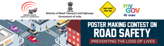 Poster Making Contest for Road Safety by Ministry of Road Transport & Highways [Prizes Worth Rs 10k]: Apply by Feb 17 [Extended]