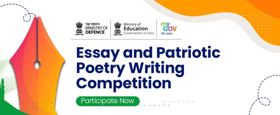 Online Essay & Patriotic Poetry Competition for Students (Class 6-12) On Republic Day 2021 by Govt of India: Submit by Jan 30