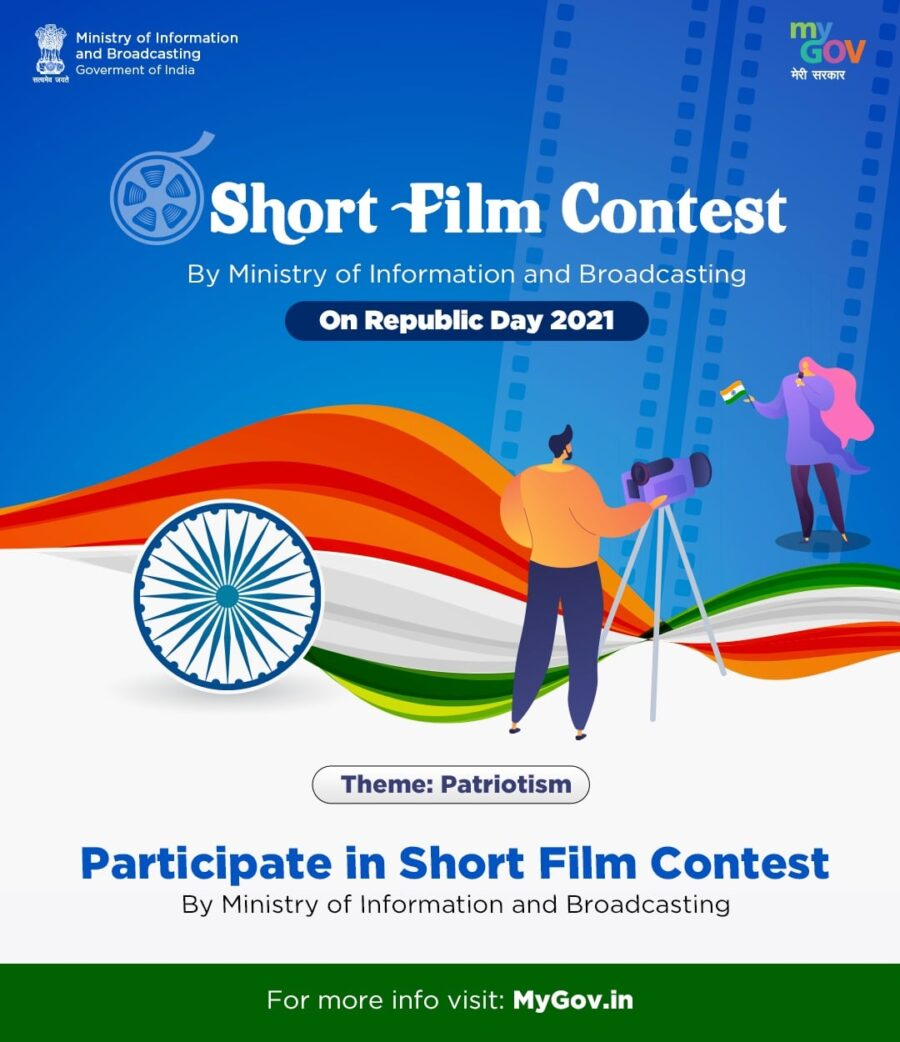 Short Film Contest by Ministry of Information and Broadcasting [Prizes Worth Rs. 1.75k]: Register by Jan 20