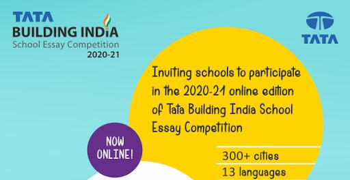Tata Building India School Essay Competition 2021 for Class 6-12 Students [Online]: Register by Feb 15