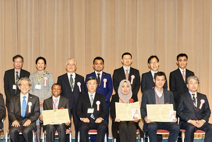 Japan International Award for Young Agricultural Researchers 2021 [Prizes Upto Rs. 3.6L]: Apply by Mar 22