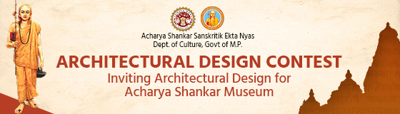 Architectural Design Contest by Govt of MP [Prizes Worth Rs. 6L]: Apply by Apr 5: Expired