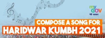 Compose a Song for Haridwar Kumbh 2021 by Govt of India [Cash Prizes Worth Rs. 1L]: Submit by Mar 25