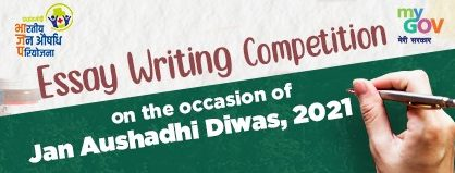 Essay Writing Competition on Jan Aushadhi Diwas 2021 by Govt of India [Prizes Worth Rs. 9500]: Apply by Mar 3