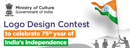 Logo Design Contest to Celebrate 75th Year of India's Independence by Govt of India [Prizes Upto Rs. 22k]: Apply by Mar 21