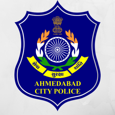 Internship Opportunity at Cyber Crime Branch, Gujarat [3-6 Months]: Apply by Feb 28
