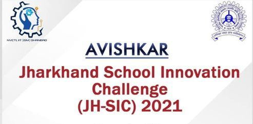 Jharkhand School Innovation Challenge-2021