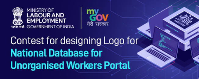 Designing Logo for National Database for Unorganised Workers Portal by Govt of India [Prizes Upto 50k]: Register by Feb 25