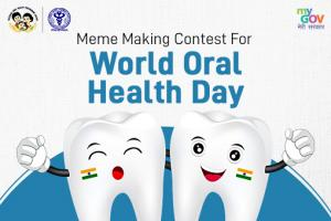 Meme Making Contest For World Oral Health Day by Govt of India [Prizes Worth Rs. 6k]: Register by March 15
