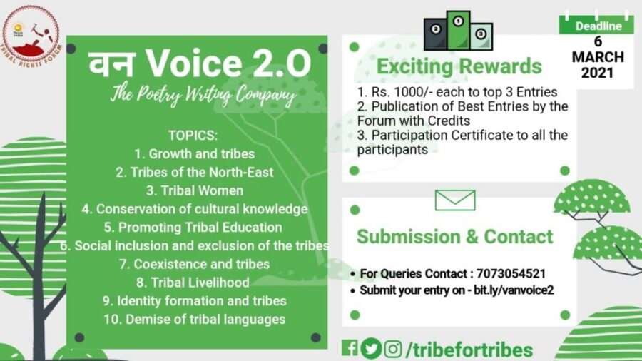 वन Voice 2.O: The Poetry Writing Competition by Think India Tribal Rights Forum [Cash Prizes & Publication]: Register by Mar 6