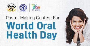 Poster Making Contest For World Oral Health Day by Govt of India [Prizes Upto Rs. 6k]: Submit by Mar 15