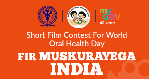 Short Film Contest For World Oral Health Day 2021 by Govt of India [Prizes Worth Rs. 6k]: Apply by Mar 15