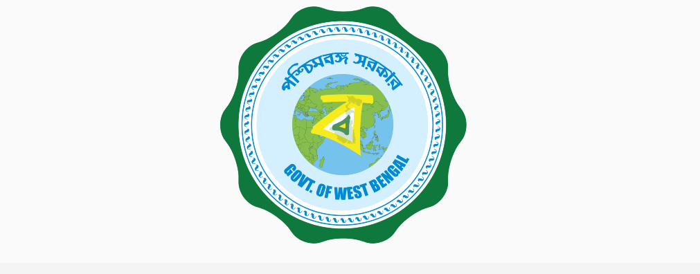 Swami Vivekananda Merit Cum Means Scholarship 2021 by Govt of West Bengal: Apply by Feb 15