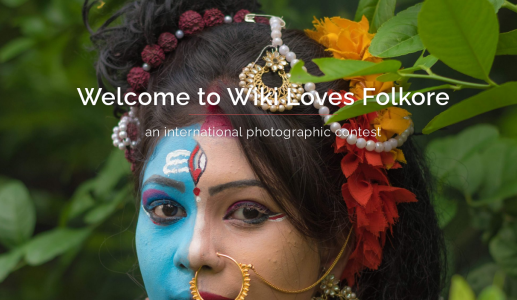 Wiki Loves Folklore Photography Contest 2021 [Prizes Upto Rs. 72k]: Apply by Feb 28: Expired