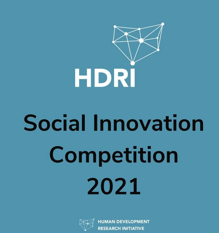 HDRI Social Innovation Competition 2021 [Exciting Awards]: Apply by April 2