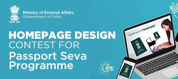 Homepage Design Contest For Passport Seva Programme by Govt of India [Prize Worth Rs. 25k]: Submit by Mar 21