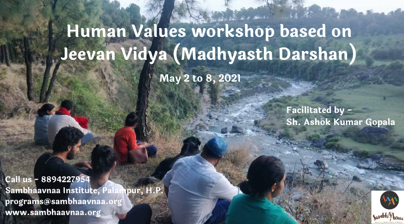 Human Values workshop based on Jeevan Vidya (Madhyasth Darshan)