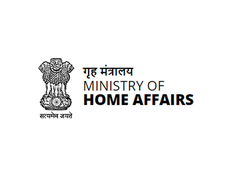 MNIT Jaipur Ministry of Home Affairs JRF 2021