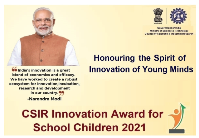 CSIR Innovation Award 2021 for School Children by Govt. of India [Prizes Worth Rs. 4.2 L]: Apply by May 31: Expired