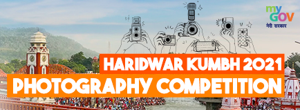 Haridwar Kumbh 2021 Photography Competition by Govt of India: Register by Apr 30