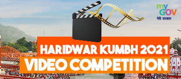 Haridwar Kumbh 2021 Video Competition by Govt of India [Prizes Upto Rs. 1.75L]: Submit by Apr 30
