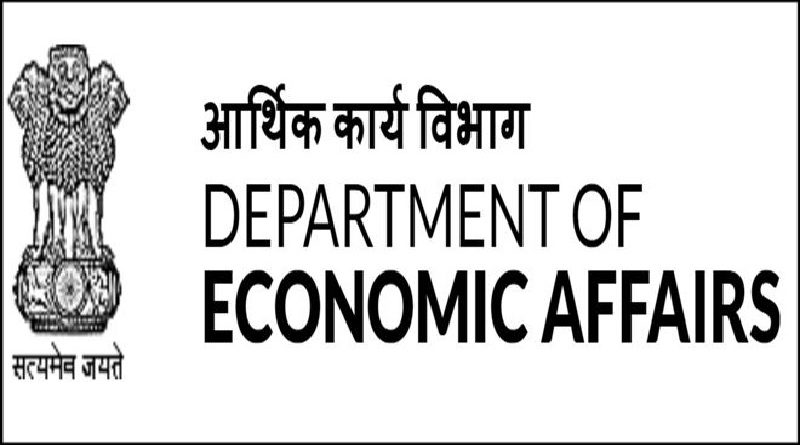 Internship Opportunity at Department of Economic Affairs (DEA), Delhi [15 Positions]: Apply by May 15