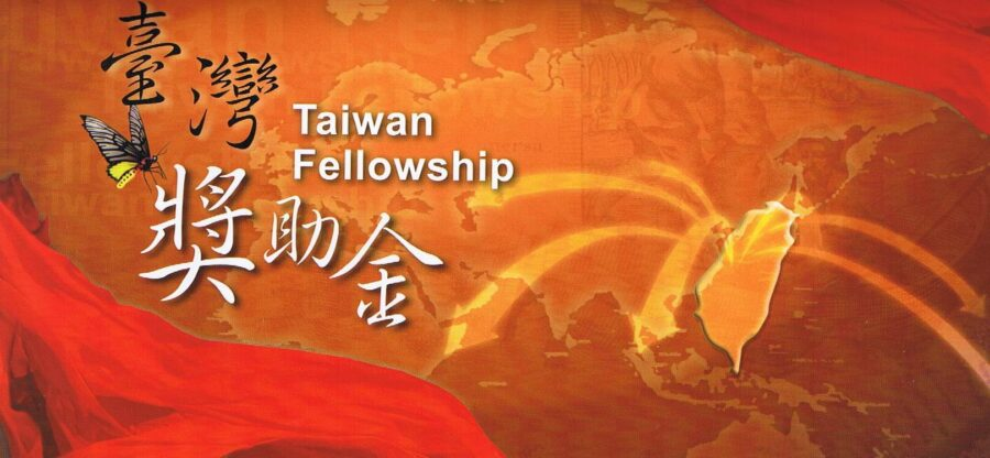 Online MOFA Taiwan Fellowship Program 2022 [Fully Funded; 3 to 12 Months]: Apply by June 30