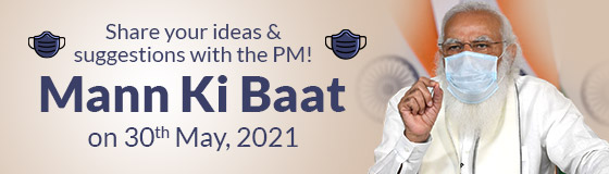 Call for Ideas: PM Narendra Modi's Mann Ki Baat on 30th May, 2021: Register by May 28: Expired