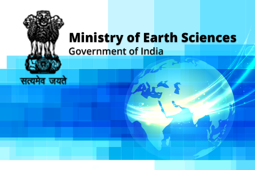 JRF/ SRF (Earth Sciences) Under MoES Funded Project at IIT Gandhinagar: Apply by May 27: Expired